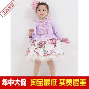 2014春秋款韩国进口童装 女童气质花朵外套+裙套装