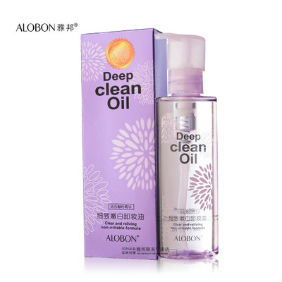 ALOBON Urbis Gold Series meticulous makeup cleansing oil 120ml white and improve skin tone and not greasy