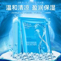 8杯水面膜补水保湿控油祛痘美白淡斑女男士玻尿酸八杯水30片