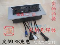 嵌入直插式会议桌面插座 多媒体高清信息盒 免焊接多功能接线盒