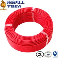 特变电工鲁能泰山电线电缆 平方国标铜芯单芯线家装用照明线