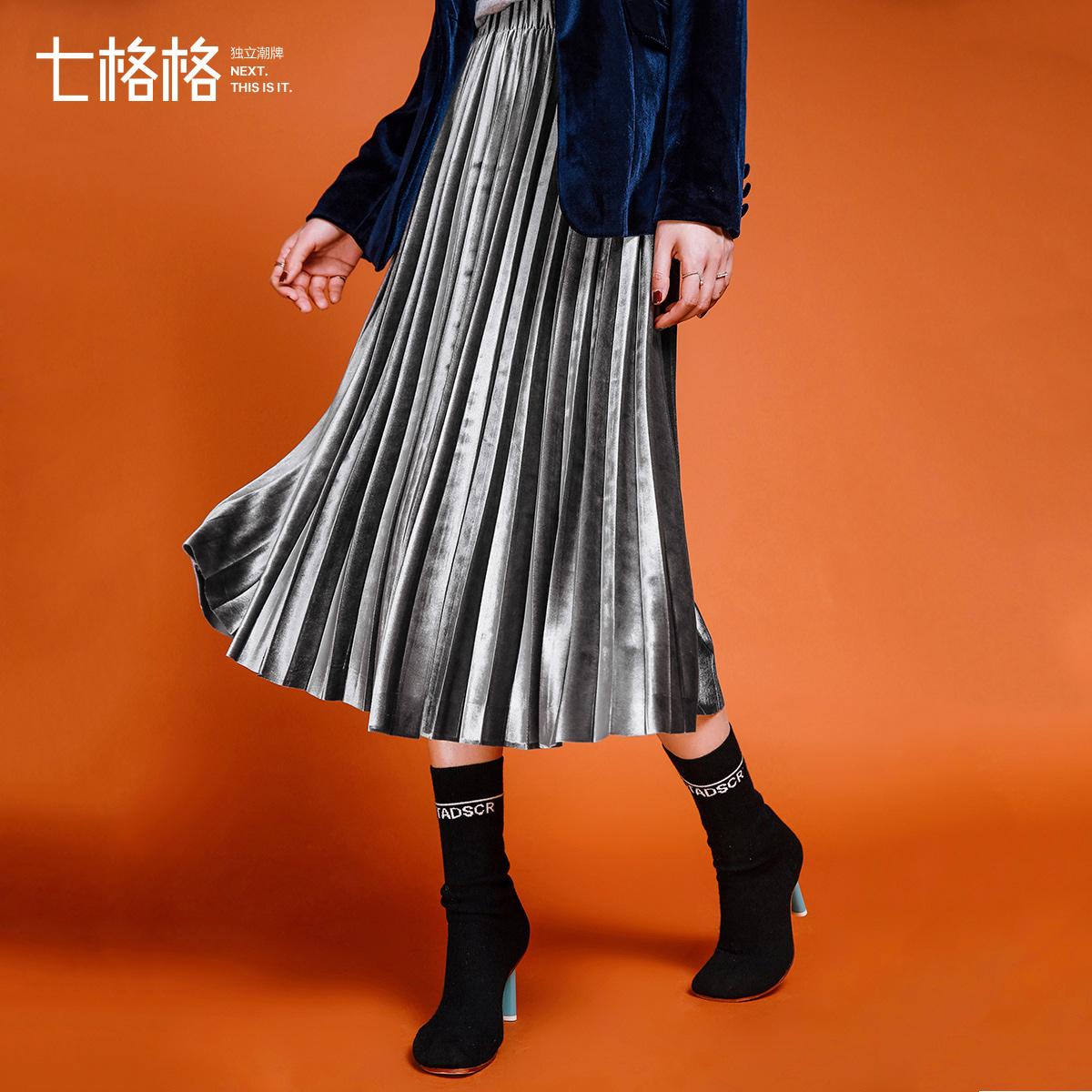 七格格2017春装新款 时尚复古高腰显瘦纯色丝绒百褶半身裙 女X890