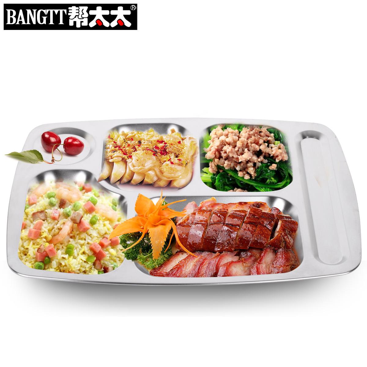特厚长方形304不锈钢餐盘分格食堂加厚学生快餐盘 五格六格图片