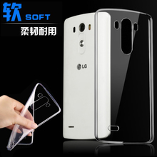 LG G3 beat mobile phone sets of LG G3 mini transparent following D728 D729 silicone soft set of thin shell