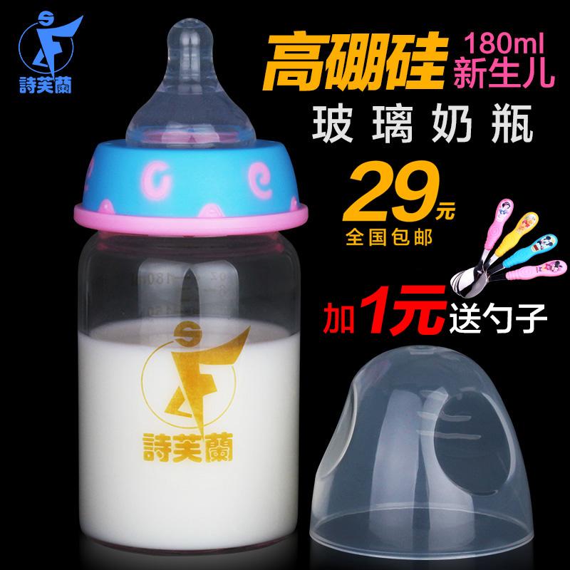 新生儿玻璃奶瓶宽口径防胀气硅胶奶嘴耐热玻璃杯身直初生婴儿奶瓶