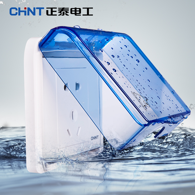 Chint Electrician 86 Type Switch Socket Panel Box Waterproof Box