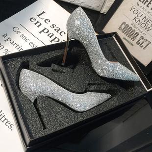 水晶新娘婚鞋女2018春季婚纱鞋细跟网红高跟鞋女尖头银色单鞋