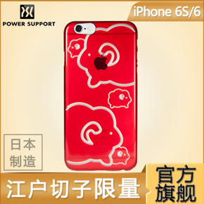 日本Power Support Air Jacket kiriko iPhone 6s 喜羊限量保护壳