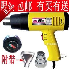 香港龟博士1800W-1000W热风 塑料焊 汽车贴膜烤 电热风