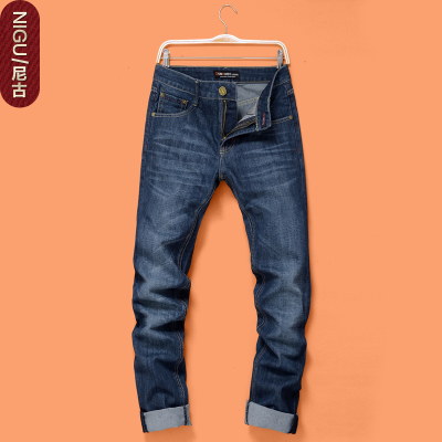 Cotton Flax new Korean men Slim Straight jeans long pants jeans male teenagers thick tide