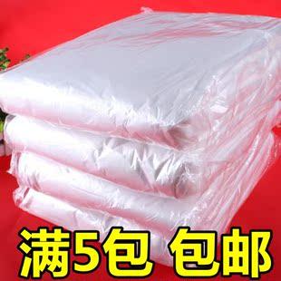 毛绒玩具被子衣物专用抽真空塑料袋白色透明防潮收纳袋加厚大码