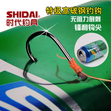 SHIDAI/time fishing tackle fishing accessories products imported from Japan a barbed hook bulk ise jig