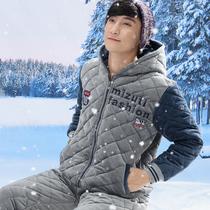 睡衣男冬季夹棉加厚三层珊瑚绒家居服冬款男士贝贝绒连帽保暖套装