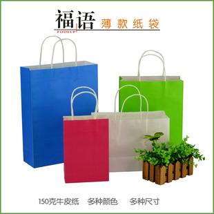 纸袋定做 服装包装袋 礼品购物袋 纸绳手提袋可印刷logo尺寸定制图片