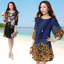 In the summer of 2015 the new south Korean long sleeves loose big yards of show thin render skirt printed chiffon dress