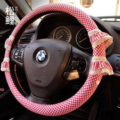 Carolan female carp loose steering wheel cover new Four Seasons General American Pastoral cotton cloth car accessories