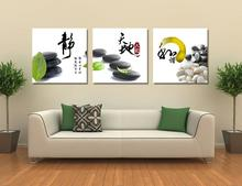 Static calligraphy and painting famous painting the living room sofa setting wall office wall decoration painting has three bedroom hangs a picture package mail