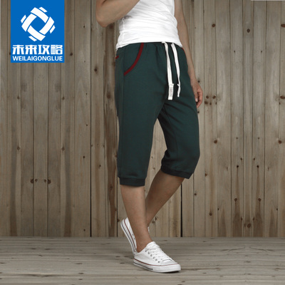 Men's sports pant summer thin section sweat pants breathable sports shorts combed cotton casual pant