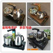 金飚新功能自动加水消毒泡茶炉双炉三合一电磁炉茶桌茶盘嵌入配机
