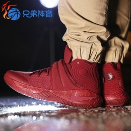 【兄弟体育】Nike Kyrie 2 Team Red 欧文2 全红 820537-600