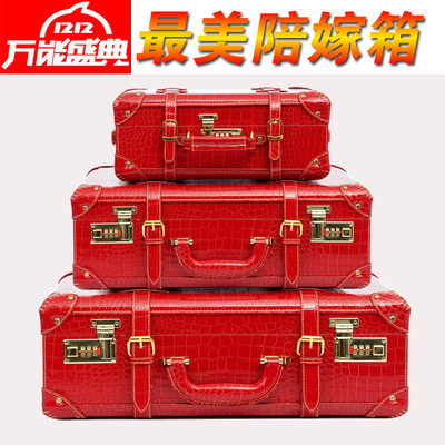 Red suitcase bride wedding dowry official press box wedding dowry box password retro suitcase bag 18 inch 22