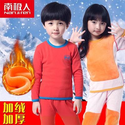 南极人童装儿童保暖内衣套装冬秋衣秋裤加绒加厚男童女童婴儿宝宝