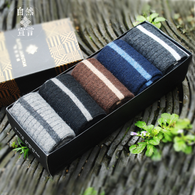 Declaration of autumn and five pairs of natural gift female rabbit wool socks male rabbit wool socks thick warm socks business socks