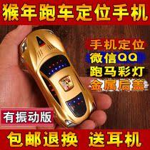 法拉利F1直板超小汽车手机儿童学生功能个性迷你卡通袖珍跑车手机