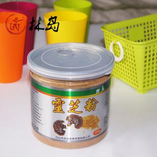 林岛长白山紫灵芝 灵芝粉(可按顾客要求提供粉碎服务)250克/罐