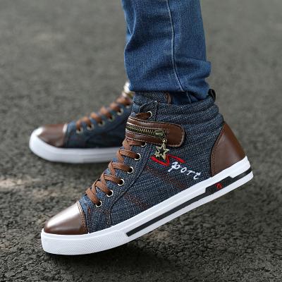 美特斯邦威鞋帆布鞋