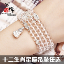 5 a-class multilayer natural authentic white crystal bracelet Sterling silver pendants Bai Jing string bracelet gifts on their birthday