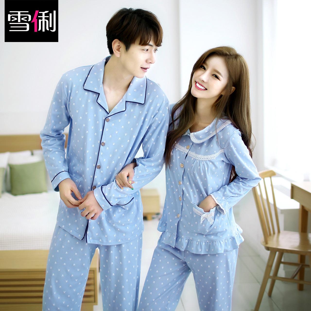 雪俐韩版情侣睡衣家居服男女长袖夏秋冬季纯色棉质可爱居家服套装
