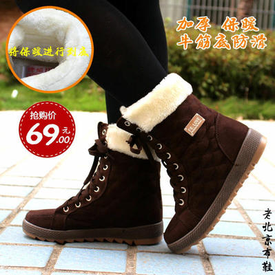 Old Beijing cloth shoes winter boots tendon at the end skid thick snow boots warm cotton padded shoes boots student