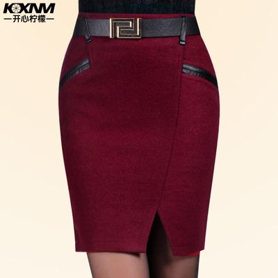 Girls long paragraph step skirt autumn and winter skirts skirt skirt package hip skirt new woolen skirt woolen skirts