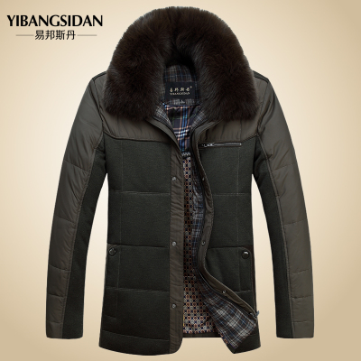 Middle-aged male fox collar middle-aged men down jacket men jacket lapel thick winter jacket fitted Dad