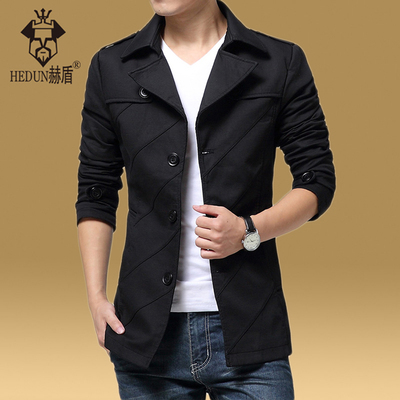 He Shield 2014 autumn jacket coat tide male Korean version of the long section was thin casual men jacket lapel jacket