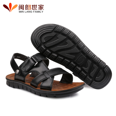 Dad sandals middle-aged and old men's sandals flip-flops Tower of leather buckle shoes leather big yard breathable leather sandals