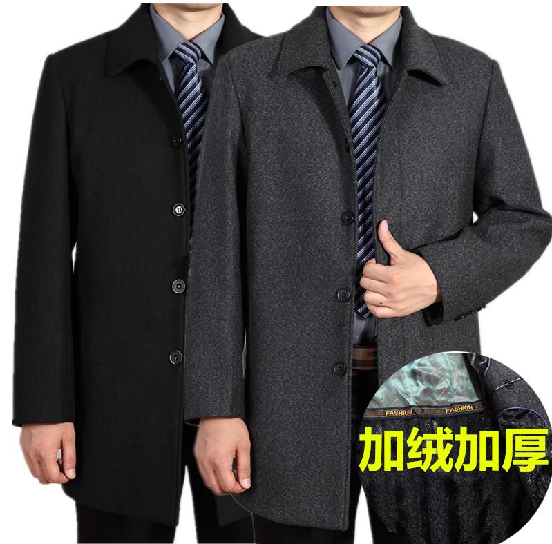 秋冬加绒加厚男士风衣中老年中长款翻领羊毛呢大衣男装外套爸爸装