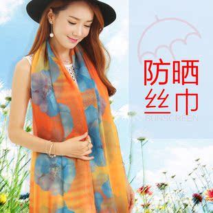 韩版防晒印花雪纺丝巾长款夏季围巾披肩两用超大多功能春秋纱巾女