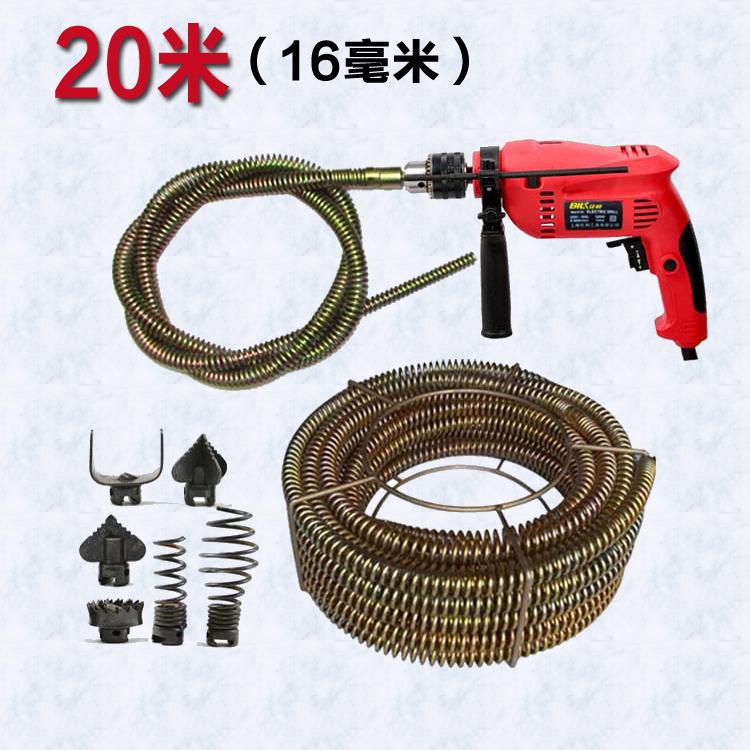 Устройство для очистки трубопровода  16 * 20 16mm 20