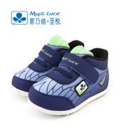 斯乃纳至悦 儿童鞋子冬季保暖女童运动鞋男童软底鞋子宝宝