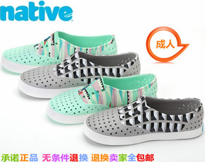 正品native Shoes miller男女鞋洞洞鞋沙滩鞋运动鞋