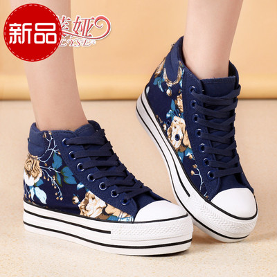 12 in the spring and autumn 13 girls canvas shoes increased within 14 15 years old children's sports sneakers shoe breathable shoe size 38 and 39
