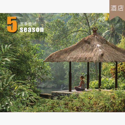 巴厘岛四季酒店 山妍度假村 Four Seasons Resort Bali At Sayan