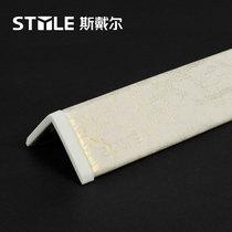 斯戴尔软包墙护角 奶白护角防撞条 墙纸包角护墙角保护条欧式