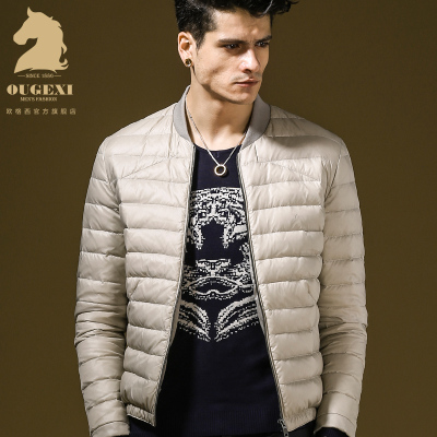 Ou Gexi new 2014 fall and winter clothes men's thin coat jacket men short paragraph Korean Slim collar jacket