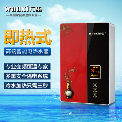 Wan Xi WXJR-B6-H-speed electric water heater Tankless hot water heater thermostat bath shower free storage