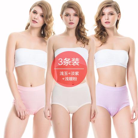 三枪女士夏季纯棉高腰三角内裤中老年大号胖MM妈妈内裤三条装商品大图
