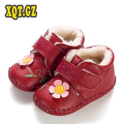 2014 winter new baby cotton-padded shoes baby cotton-padded leather toddler shoes baby snow boots children 0-1 years old