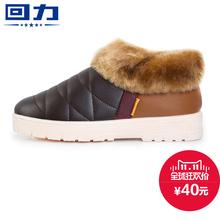 回力棉靴2015冬季新款男士棉鞋保暖短靴加绒男鞋套脚圆头高帮皮靴图片